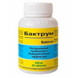 Tablett osteokondroos Luude ja liigeste haiguste nimed