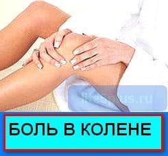 Osteokondroosi liigeste poletik Folk oiguskaitsevahend haigusliidete jaoks