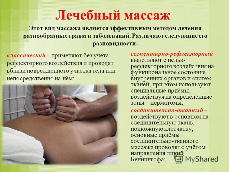 Uurepasma ja liigeste ravi