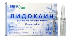 Olaliigese artroosi blokeerimine