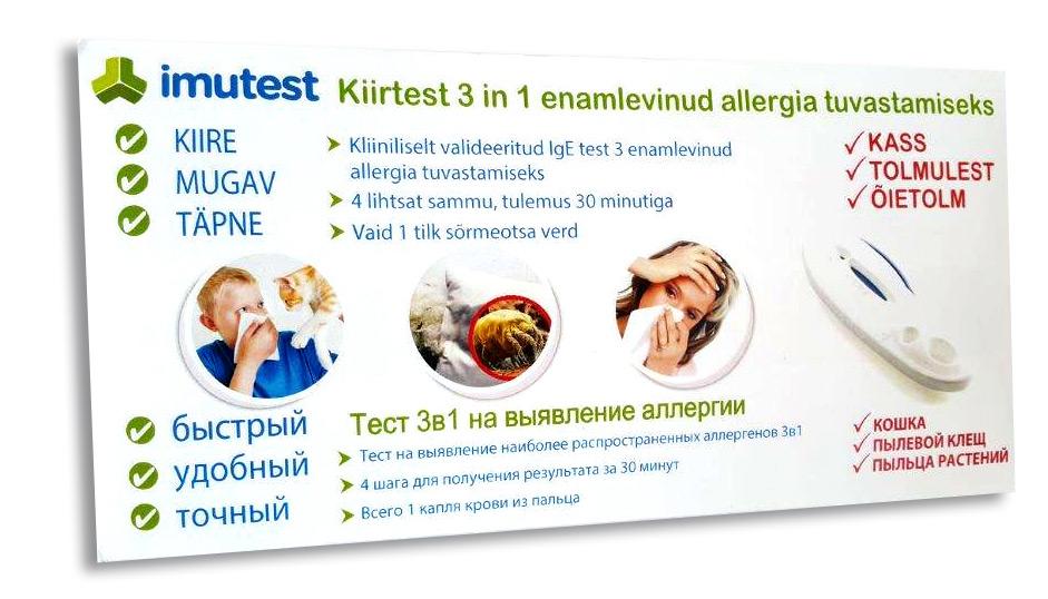 Kas liigesed kulvavad allergiatest