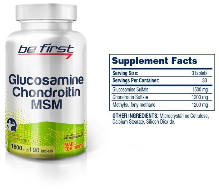 Chondroitiin Glukosamiin MSN. valus liigesed jalad parast jooksmist